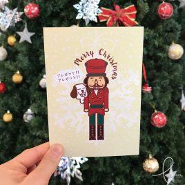 Postcard – Nutcracker And Dottie