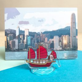 Dottie Stand/Keychain – Home Kong