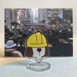 Dottie Stand/Keychain – Hongkongers